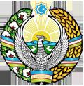 乌兹别克斯坦产品认证清单UZBEKIST