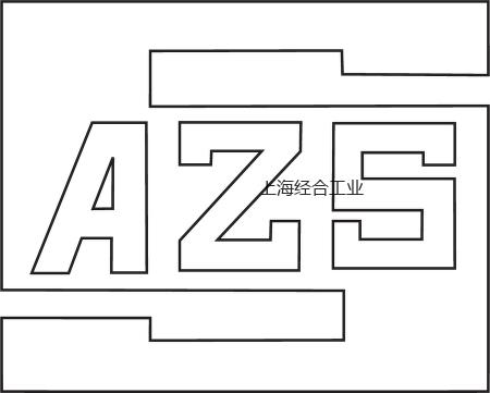 阿塞拜疆认证AZS Certificat